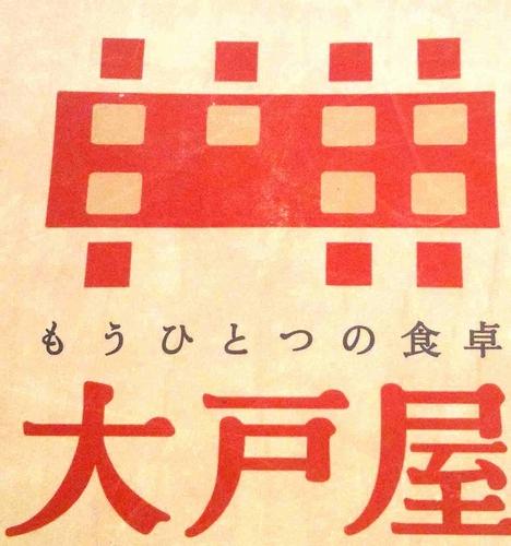 1-190730_185729.jpg