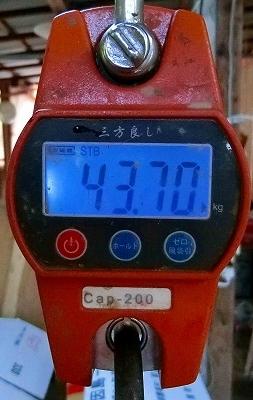 1-CIMG0623.jpg