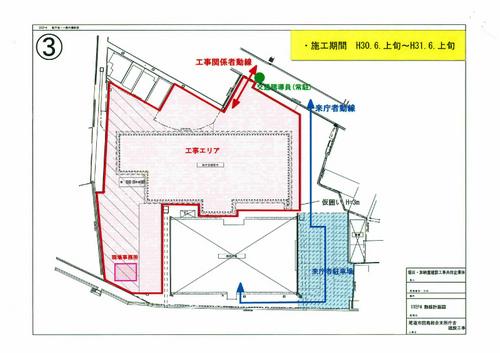 因島総合支所建設工事説明-6.jpg